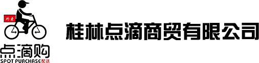 千赢国际登陆点滴商贸有限公司