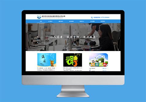 中海物业——企业官网
