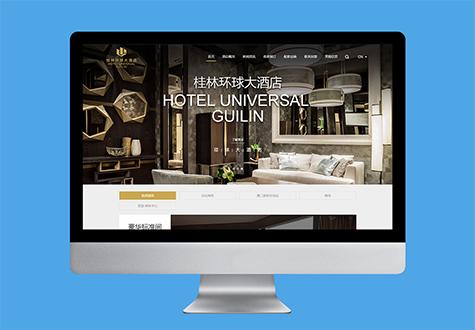 桂林环球大酒店——酒店预定系统
